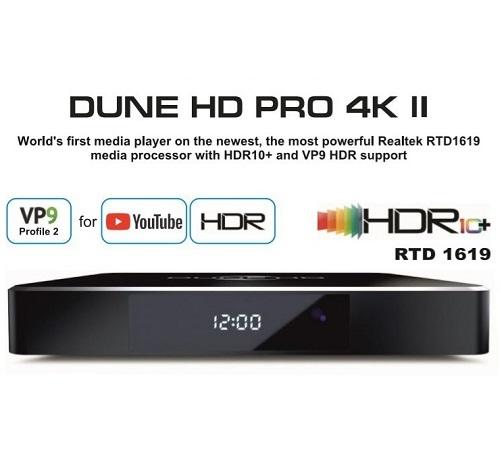Dune HD Pro 4K II Model 2021