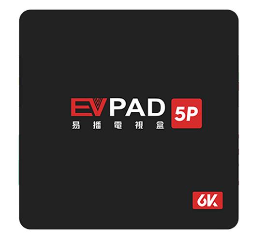 Evpad 5P Model 2021 Xem Phim, Truyền Hình, Thể Thao Quốc Tế Chuyên Nghiệp Nhất